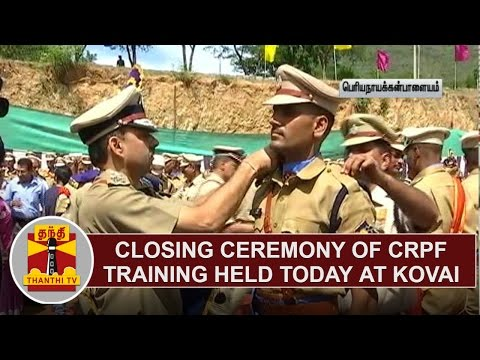 Closing-Ceremony-of-CRPF-Training-held-today-at-Kovai-Thanthi-TV