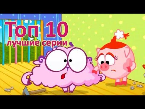 Смешарики 2D лучшее   Все серии подряд - старые серии 2008 г. 5 сезон (Мультики для детей)