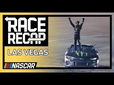 NASCAR サウスポイント400 (ラスベガス・モーター・スピード・ウェイ)レースハイライト動画