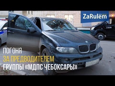 Массаж простаты для водителей