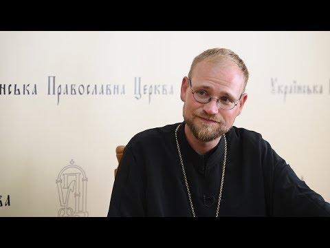 Приходское управление в русской православной церкви