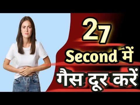 Pet Dard Pet Ki Gas Ka Gharelu Ilaj How To Get Rid Of Gastric Gas