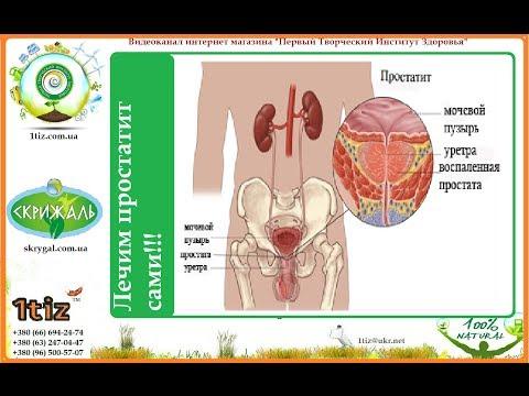 Витапрост для профилактики простатита можно