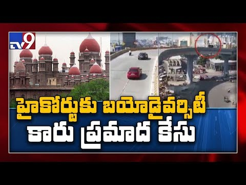 High Court కు చేరిన Biodiversity flyover accident case - TV9