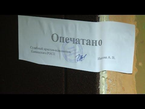 Открытая студия 12+ (12.10.17) За неуплату коммунальных услуг - выселение