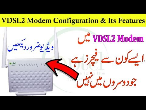 VDSL2 Modem Configuration & Its Features