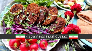 Vegan Persian Cutlet Kotlet | Recipes