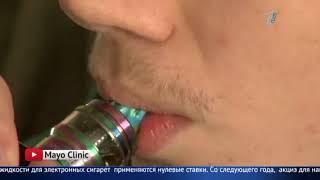 На электронные сигареты введут акцизы