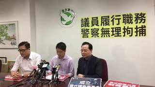 許智峯踢保後見記者: 將起訴警方