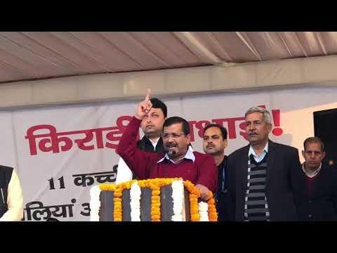 Delhi CM Inaugurated Development Work in 11 Unauthorised Colonies in Kirari