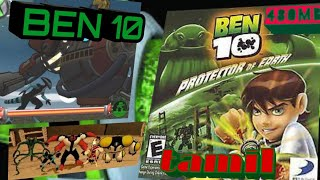 best ben 10 games for android in tamil - TH-Clip