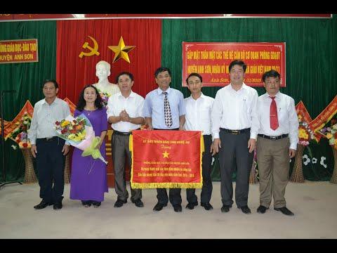 45 năm Ngành giáo dục Anh Sơn phát triển và trưởng thành
