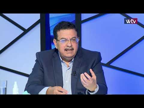 فلوسنا - (الحلقة 25): المصرف الليبي المركزي