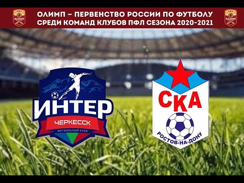 Inter Cherkessk - Novorossijsk :  1-4  (Full Maç)