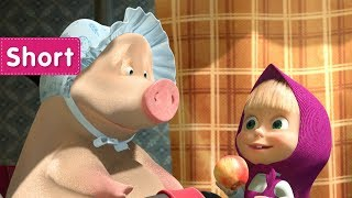 Masha and the Bear – GROWING POTION 🍌🐷🍎 (I have to feed my baby)