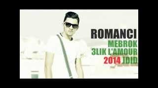 Mabrouk 3liiik :'( l Amour E Jdid