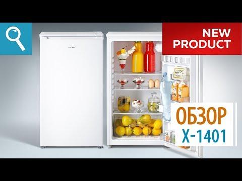 Холодильник ATLANT Х-1401-100 белый - Видео