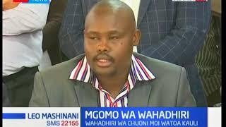 Wahadhiri wa vyuo vikuu wagoma, hii ni shinikizo la kutaka serikali kutekeleza mkataba