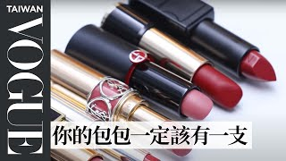 2019-2020 熱賣TOP10必備百搭口紅盤點:楓葉紅棕、裸木玫瑰、焦糖南瓜色 不挑膚色怎麼擦都好看|美容編輯隨你問#70|Vogue Taiwan