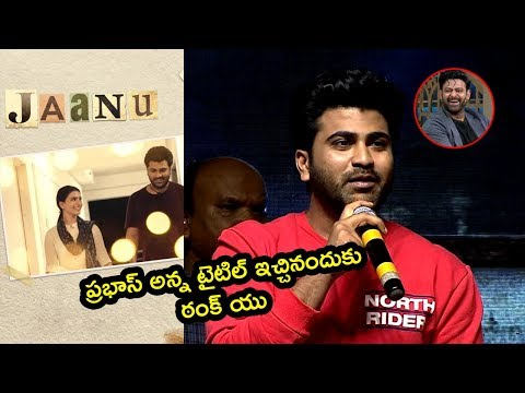 Sharwanand Speech at Jaanu Pre Release Event Vizag