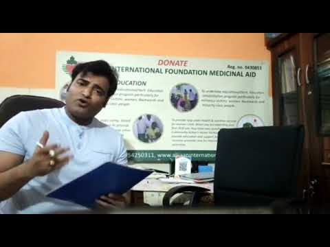 Alijaan International Foundation