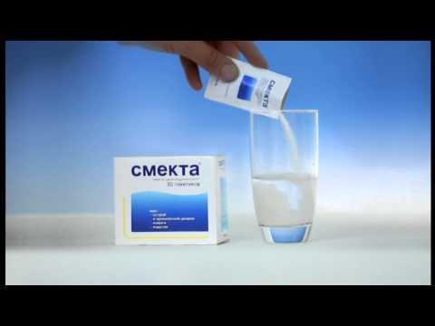 Лечение печени лекарственными препаратами цена