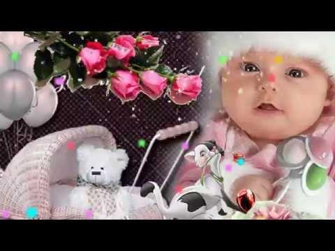 Поздравляю с Рождением  Внучки!!!