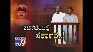 `Katakateyalli Sarkara`: Dr Shailaja Reveals Govt Involvement in DYSP Ganapathi Case: Sources
