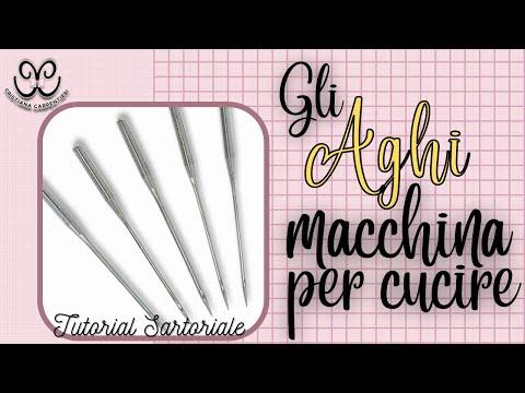 Gli aghi per la macchina per cucire| scuola di cucito per principianti