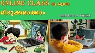 online class/tips for parents/online education/ #shorts - ONLINE