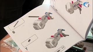 Компания «ЭЛСИ» подарила Первой университетской гимназии наборы для конструирования роботов
