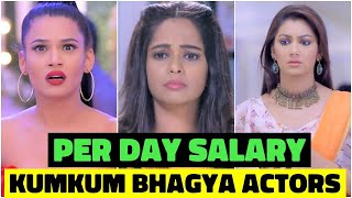 "Per Day Salary of "" Kumkum Bhagya "" Actors in 2020"
