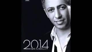 مازيكا عمر العبداللات زفتنا 1 تحميل MP3