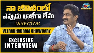 Director Veerabhadram Chowdary Exclusive Interview | NTV Entertainment