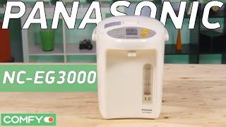 Panasonic NC-EG3000 Termopot
