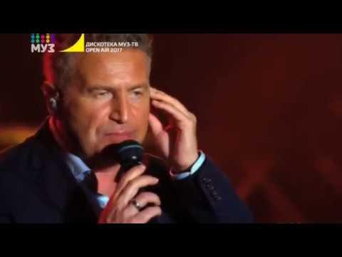 Леонид Агутин – Ай-яй-яй (Новая волна 2017)