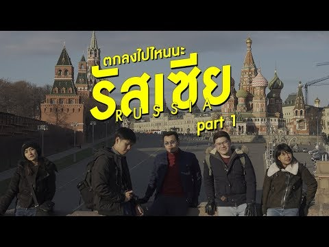 Yuzhno-Sakhalinsk เพื่อเพิ่มสมาชิก