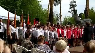 2019.05.08 СОТАЯ СВИРСКАЯ в исполнении хора Раменской ДШИ №2
