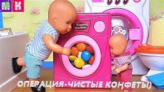 КОРОЧЕ ГОВОРЯ, ТЕПЕРЬ КОНФЕТЫ ЧИСТЫЕ😂 КАТЯ И МАКС ВЕСЕЛАЯ СЕМЕЙКА Мультик с куклами #Барби #куклы