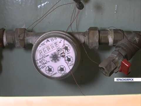 С 1 января в России повысят нормативы потребления коммунальных услуг