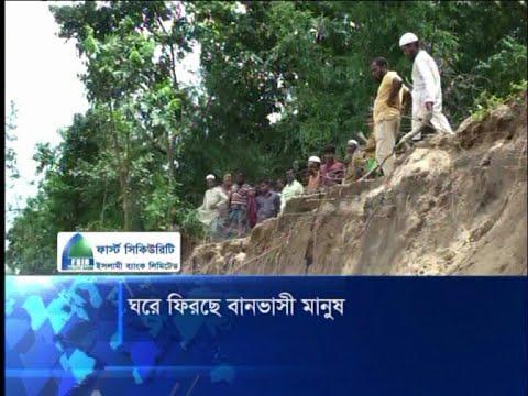 বিভিন্ন জেলার সার্বিক বন্যা পরিস্থিতি উন্নতি হলেও নদী ভাঙ্গন তীব্র হয়েছে | ETV News