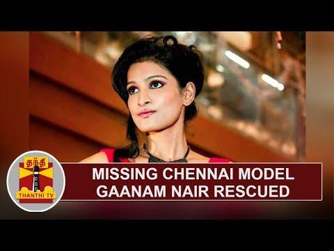 Missing Chennai based model Gaanam Nair Rescued | Thanthi TV