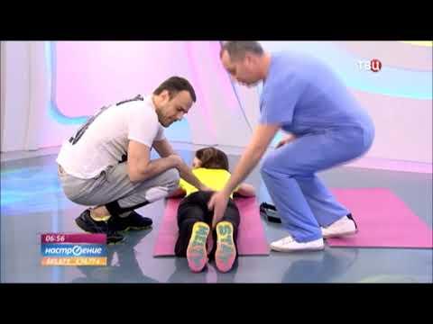 Супер-упражнения для поясницы с доктором Шишониным