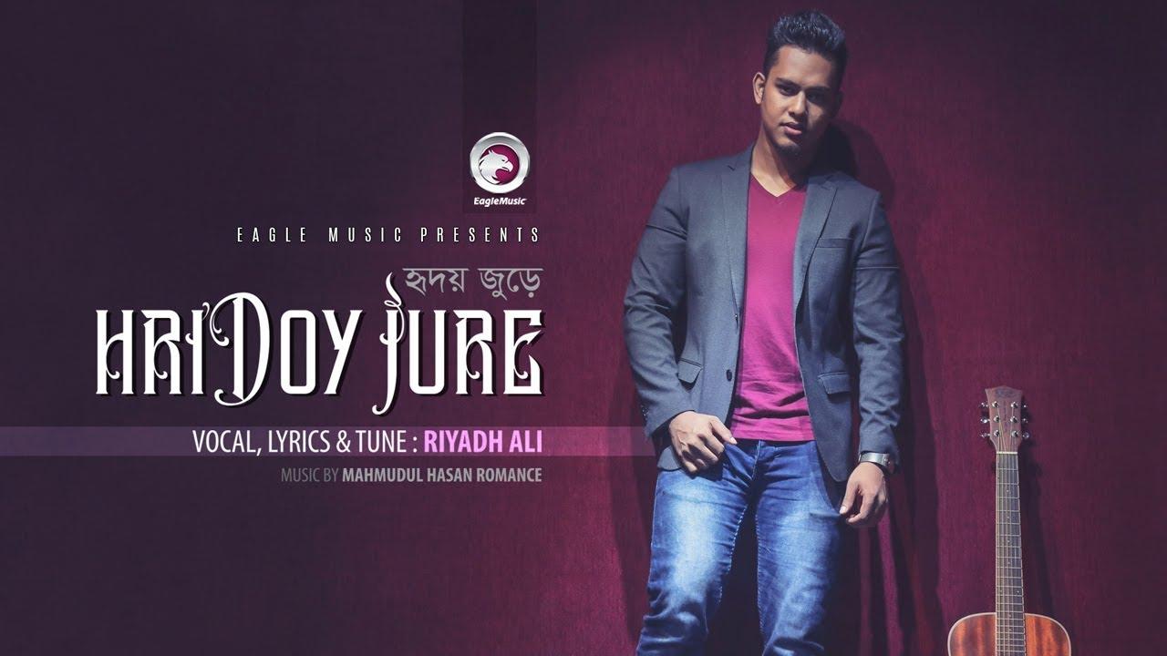 Hridoy Jure   Riyadh Ali   Bangla Romantic   2017   Eagle Music  downoad full Hd Video