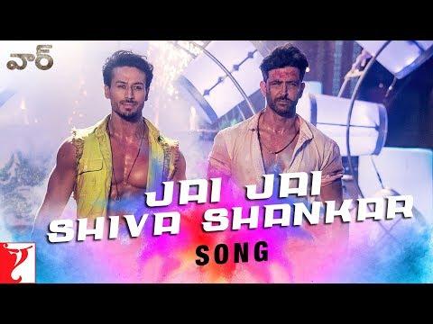 Telugu: Jai Jai Shiva Shankar Song   War   Hrithik   Tiger   Vishal & Shekhar ft, Benny D, Nakash A