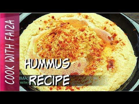 HUMMUS RECIPE 2 – اردو – हिंदी  *COOK WITH FAIZA*