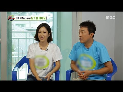 [HOT]Build a house for 15 years , 섹션 TV 20180806