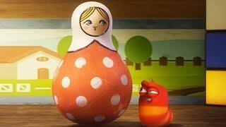 LARVA - ROLY-POLY TOY | Cartoon Movie | Cartoons For Children | Larva Cartoon | LARVA Official