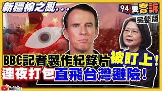 美記者逃離北京!天弓三+愛國三飛彈就位