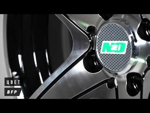 Диски N2O: Y243 // Проверено и рекомендовано Роскачеством